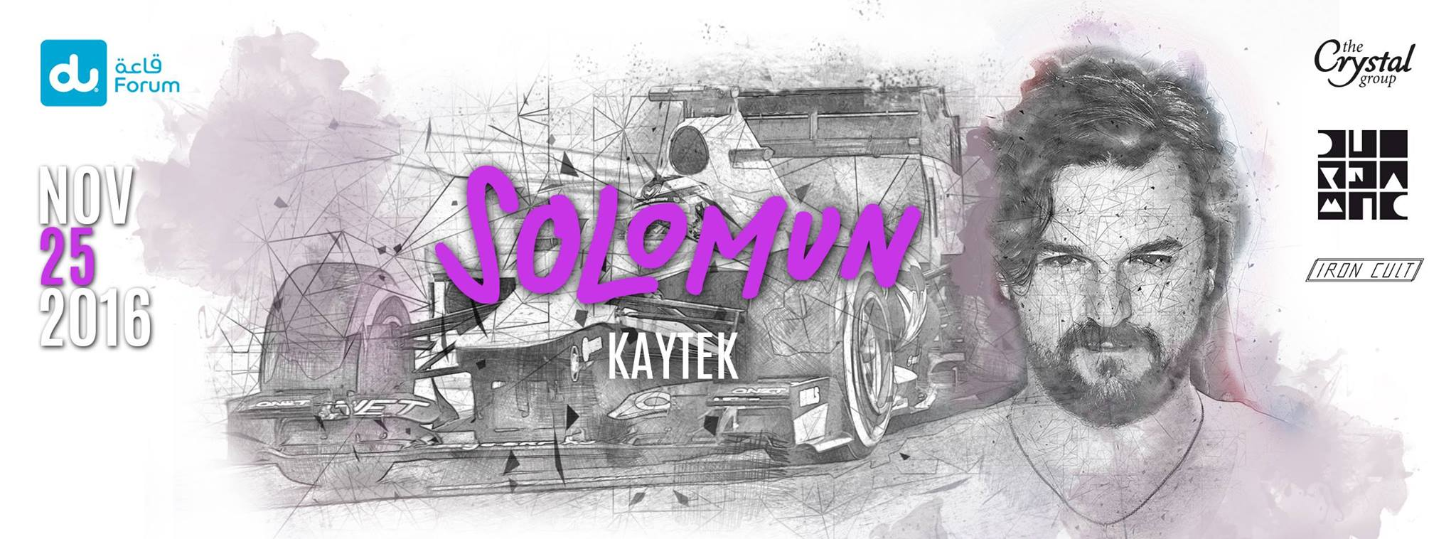 Iron Cult presents Solomun @ Du Forum