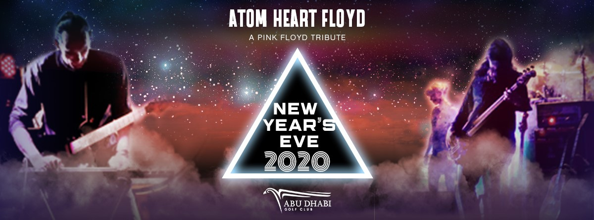 Tribute to Pink Floyd by Atom Heart Floyd @ Abu Dhabi Golf Club