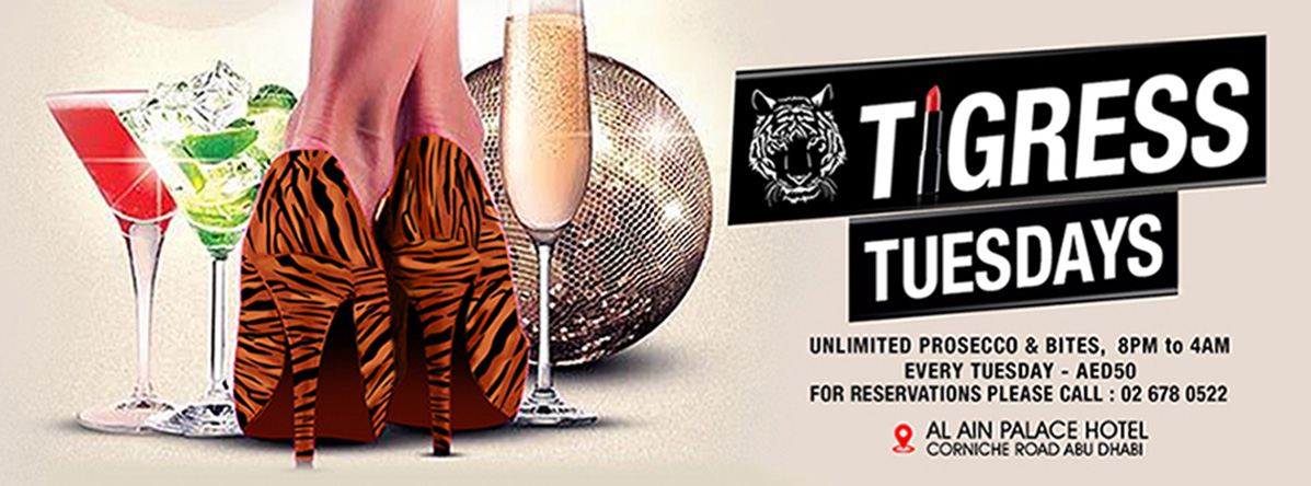 Tigress Tuesdays @ Easy Tiger