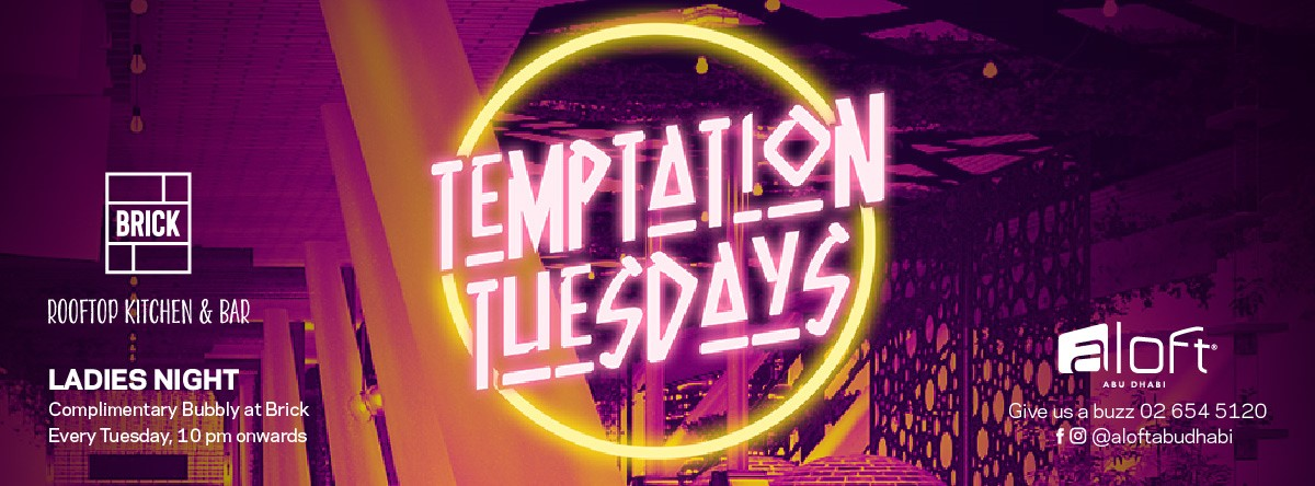 Temptation Tuesdays @ Brick