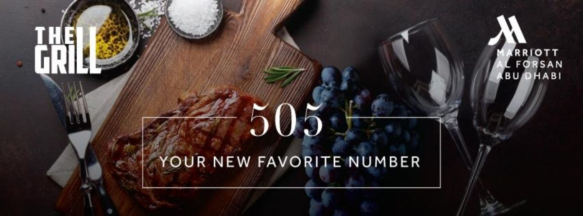 505 Your Favorite Number @ The Grill