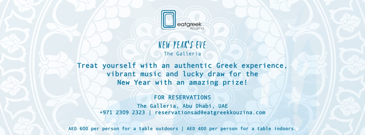NYE @ Eatgreek Kouzina AD The Galleria