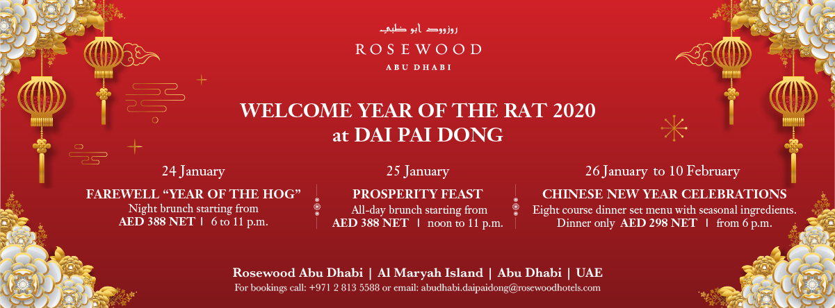 Dai Pai Dong welcomes the Year of the Rat