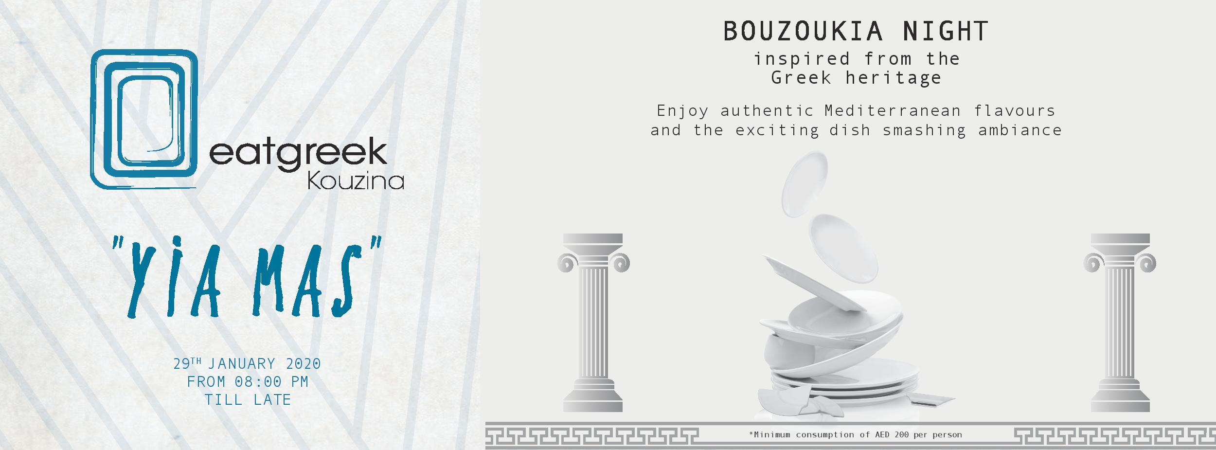 Bouzoukia Night @ Eat Greek Kouzina